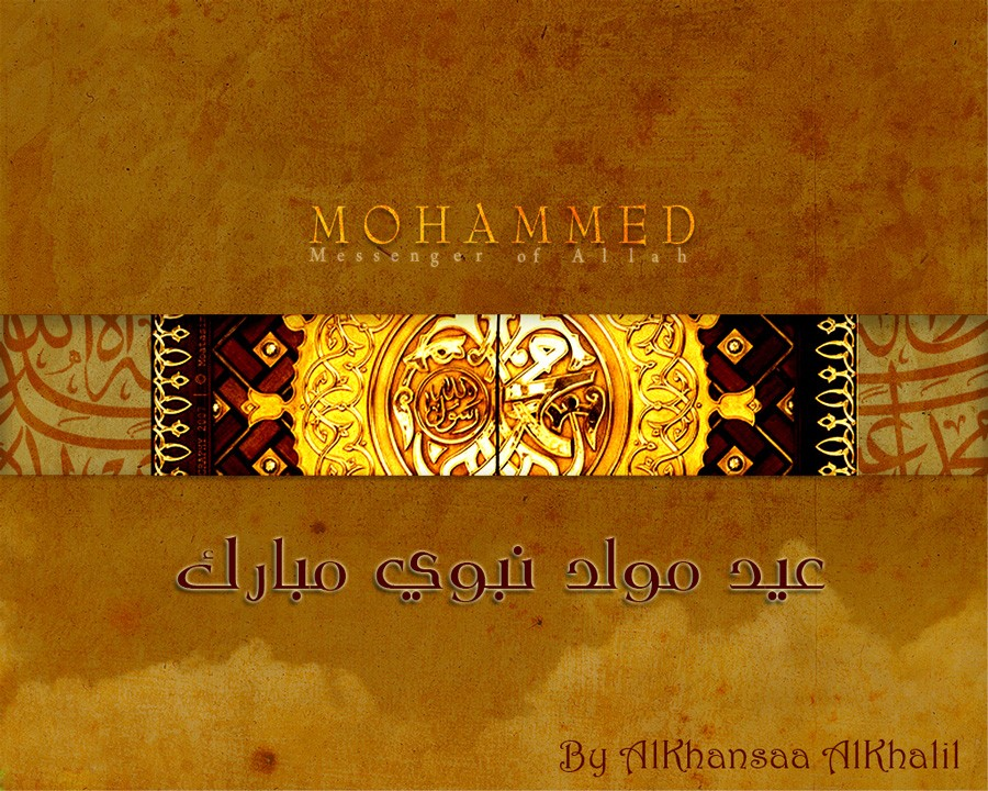 mohammed_by_water_arts